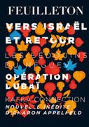 Vers Israël et retour   Israel - Palestine: repères et actualité   Scoop.it