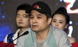 Top Chinese TV presenter to face 'severe punishment' for Mao insult | What Fascinates Me About China | Scoop.it