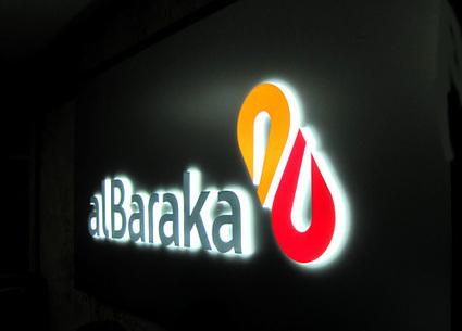 Bahraini Islamic lender plans African expansion - ArabianBusiness.com | Islamic finance | Scoop.it
