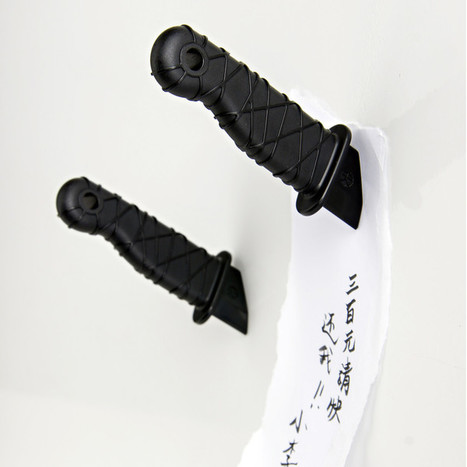 Ninja Knife Magnets - Cool Material | Knives for People Who Love a Good Knife | Scoop.it