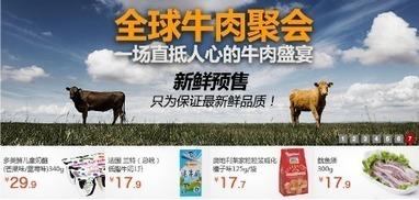 Amazon punta sul food e-commerce in Cina Investiti 20milioni di dollari | Social Media & E-Commerce in China | Scoop.it