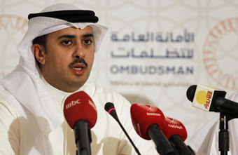 Ombudsman to probe police conduct in Bahrain | Human Rights Issues: The Latest News | Scoop.it