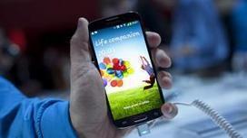 Samsung presenteert Galaxy S 4 met oogbesturing | Tech | NU.nl - Voor het laatste nieuws | social media @onzenbas | Scoop.it