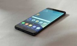 Samsung Unveils Galaxy Note 7 Phablet You Can Unlock with Your Eyes   Interesting News   Scoop.it
