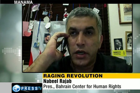 'KSA, US hindering democracy in Bahrain' | Human Rights and the Will to be free | Scoop.it