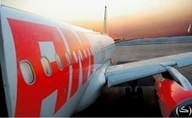Le PPlane : l'avion taxi - International - News fle en français facile - easy french ! | Dossier - French Language Learning | Scoop.it