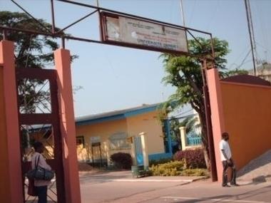 Université de Yaoundé II: Deux groupes d'étudiants sur le pied de guerre | L'enseignement dans tous ses états. | Scoop.it