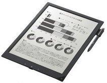 Sony dévoile la tablette de papier numérique la plus fine au monde pour le Japon   Actualité bibliothèques-archives   Scoop.it