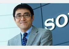 Sony dévoile ses ambitions pour l'Afrique, notamment au Maroc, Ghana, Nigeria et Angola - Ecofin | Au coeur de la communication digitale | Scoop.it