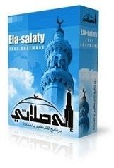 الا صلاتي - تحميل برنامج الا صلاتى - Download Ela Salaty - صورة وقصة وحكاية | ggoomm | Scoop.it