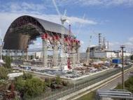 El domo que contendrá la radiación de Chernobyl | Mis herramientas TIC | Scoop.it