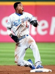 Dodgers second baseman Dee Gordon: 'I need a day off.' | Dodger Social News Roundup | Scoop.it