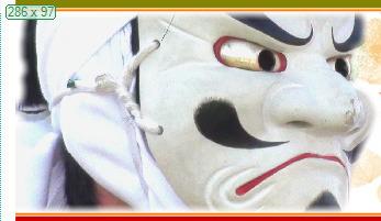 Teatro Kabuki | herramientas y recursos docentes | Scoop.it