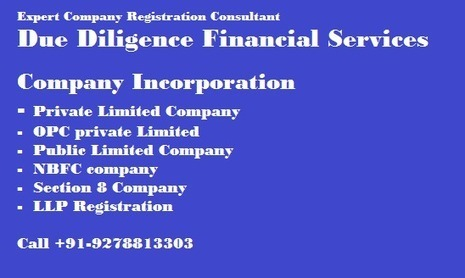 Procedure for Filing Form INC-29 for Company Incorporation | Due Diligence Financial Services | Company Registration in Delhi | Scoop.it