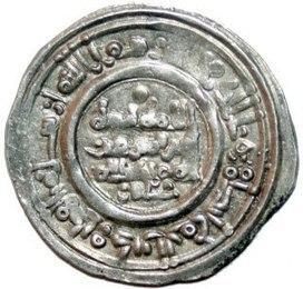 Paseando por la Historia: La moneda andalusí | Al-Ándalus | Scoop.it