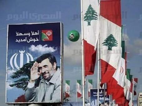 Salafis plan Tahrir demo to protest Iran, Shia relations | Égypt-actus | Scoop.it
