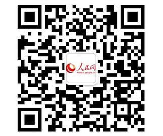 Ouverture de la 8e Route des vins en Chine | My wine, heritage and communication press review | Scoop.it
