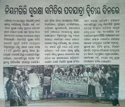 Eight days of protest on Niyamgiri | Foil Vedanta | Daraja.net | Scoop.it