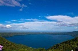 Tourist Attractions | Nicaragua, Jessica Ferretiz | Scoop.it