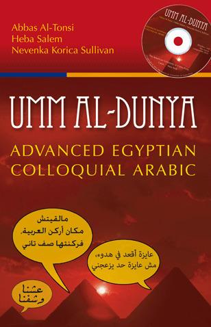 """Umm al-Dunya - Advanced Egyptian Colloquial Arabic"", by Abbas Al-Tonsi, Heba Salem, Nevenka Korica Sullivan | Égypt-actus | Scoop.it"