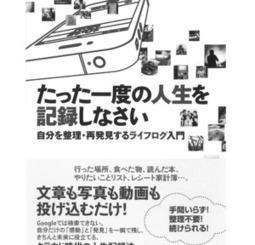 Kindle Paperwhiteでのスクリーンショットの撮影方法 | ごりゅご.com | $> cd ePub | Scoop.it