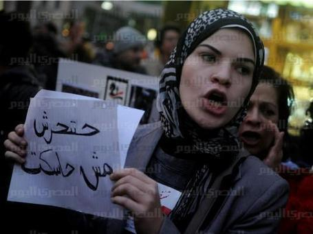 Female group accuses Islamist TV channel of defamation | Égypt-actus | Scoop.it