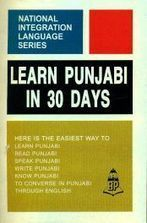 LEARN PUNJABI IN 30 DAYS   Online Shopping   Scoop.it