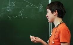 Las personas bilingües calculan en la lengua en que aprendieron matemáticas | Segunda Lengua | Scoop.it