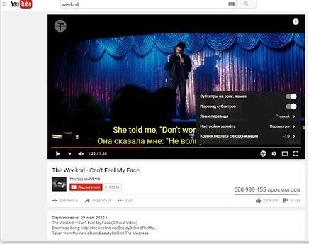 Programas para agregar letras a vídeos de Youtube   2.0 para principiantes   Scoop.it
