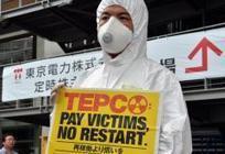 JAPON • Fukushima : des rizières à nouveau contaminées | Nucleaire | Scoop.it