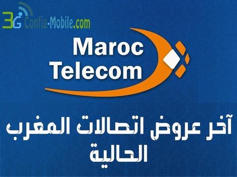 Config Mobile 3G: آخر عروض اتصالات المغرب الحالية 2015 | Config Mobile 3G | Scoop.it