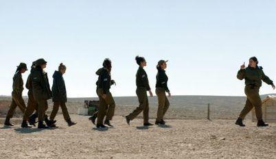 Perseverance and Zero Motivation - Culture | Israeli films | Scoop.it