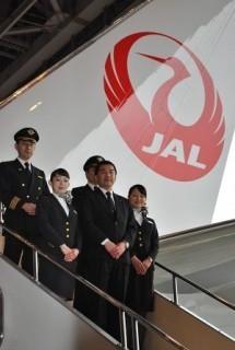 Séisme au Japon: les compagnies aériennes et les hôtels s'adaptent ... - Business travel | news hotelleries | Scoop.it