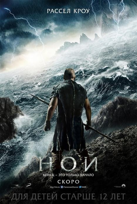 КиноХиты фильмы 2013 2014 года смотреть онлайн бесплатно: 22hd.ru фильм Ной (2014) смотреть онлайн в хорошем качестве bobfilm | фильм 300 спартанцев 2  2014 смотреть онлайн | Scoop.it