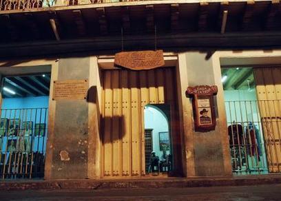 La Casa de la Trova, santuario de la música cubana | santiago en mi | Scoop.it