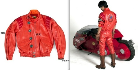 Kaneda jacket ! | All Geeks | Scoop.it