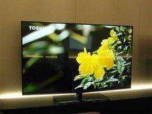 IFA 2012 : Toshiba dégaine ses TV connectée WL968 en 47 et 55 ... - CNETFrance   La TV connectée et le commerce by JodeeTV   Scoop.it