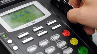 Inclusión financiera: hay 2 millones de tarjetas de débito en Uruguay   Inclusion Financiera en Latinoamerica   Scoop.it