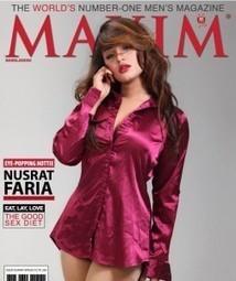 Bangladeshi Model Nusraat Faria Mazhar Biography | Bangla model hot Photo | JUICY CELEBRITY | Scoop.it