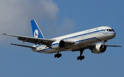 Azerbaijan Airlines Receives First EMBRAER 190 jet | travel and tour | Scoop.it