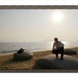 Apprendre le chinois par le voyage en immersion en Chine, une mauvaise idée? | Geoploria, Explorez le monde | Apprentissage des langues étrangères | Scoop.it