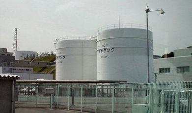 Près de 2.000 travailleurs de Fukushima risquent un cancer de la thyroïde   Santé Industrie Pharmaceutique   Scoop.it