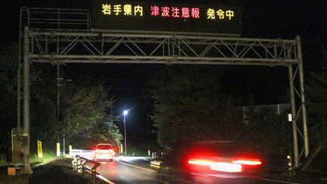 Tsunami de faible ampleur après un séisme au Japon | Japan Tsunami | Scoop.it