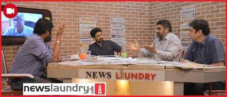 Media Objectivity – Part 2 - The Newslaundry | Emergent group objectivity from individual, biased subjectivity | Scoop.it