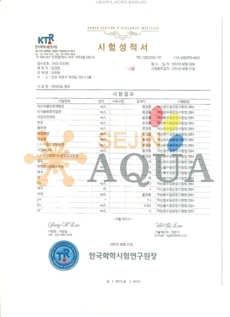Máy lọc nước nóng lạnh gia đình Hàn quốc SEJIN AQUA | Beehiep | Scoop.it