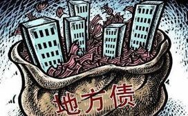 BIS flashes red alert for a banking crisis in China | China: Pre-U Economics | Scoop.it
