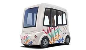 Le premier véhicule sans chauffeur ni GPS testé en Auvergne | Innovations | Scoop.it