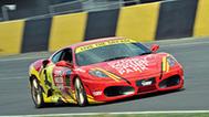 Radical Race Car Driving Experience - Sydney Motorsport Park | Race Car Driving Experience | Scoop.it
