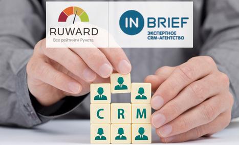 Что нужно знать о CRM-маркетинге | MarTech : Маркетинговые технологии | Scoop.it