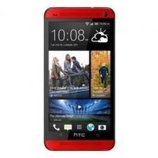 HTC One - 16GB - Red: Price, Reviews, Specifications, Buy Online - KShoppy.com | iClassTunes | Scoop.it